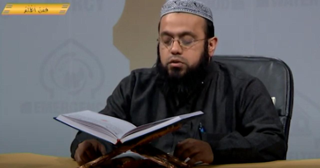 Khatam ul Quran Mon – Sun @ ( 07:00 UK – 23:00  UK – 08:00 – 00:00 EU )