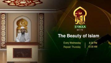 THE-BEAUTY-OF-ISLAM